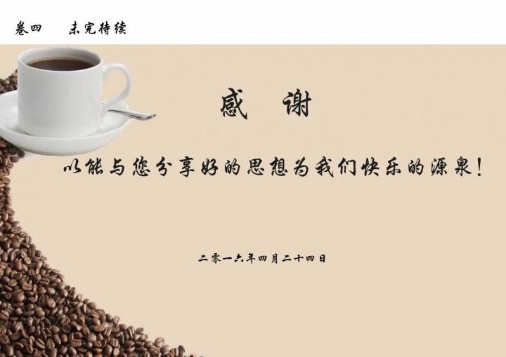 外事学院杨哥工业风格网吧
